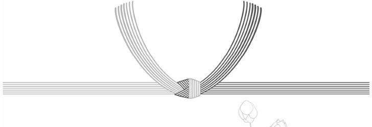 仏事 のし紙 テンプレート ワード
