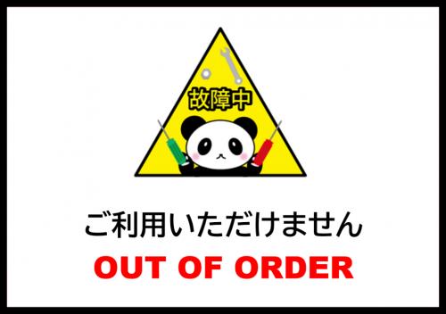 004-03