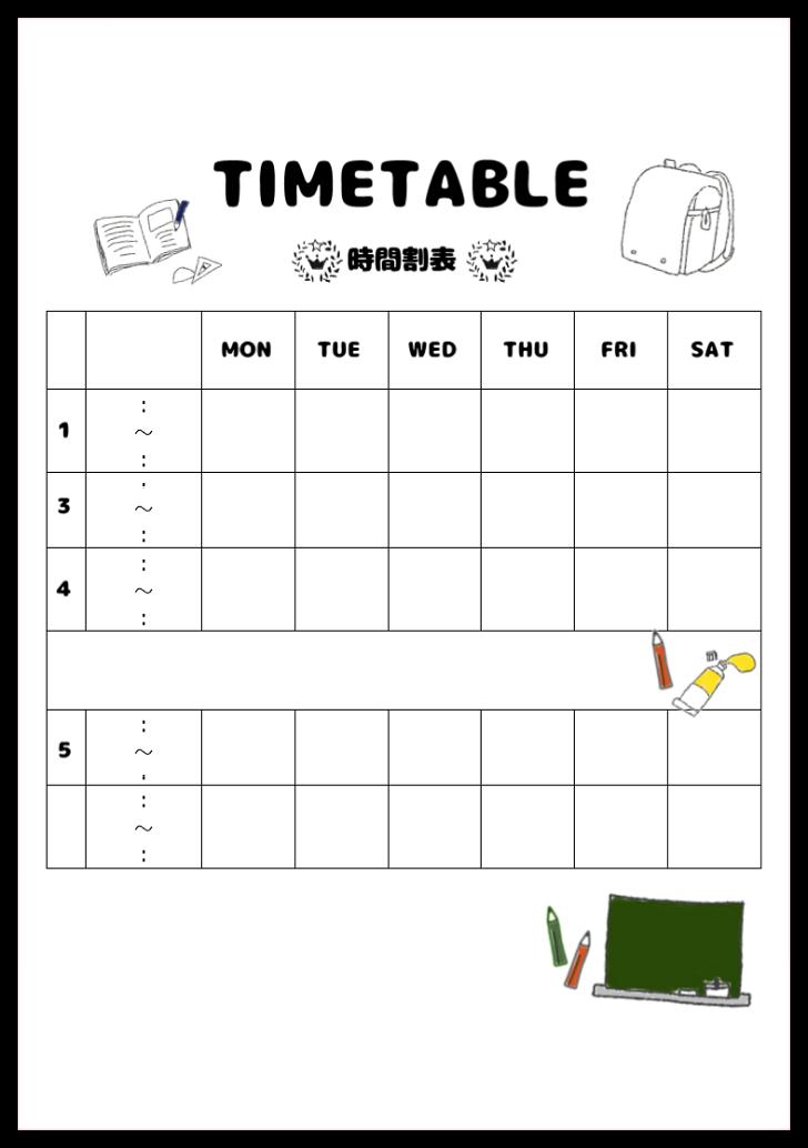 塾や習い事、宿題や課題の計画用に行える時間割表