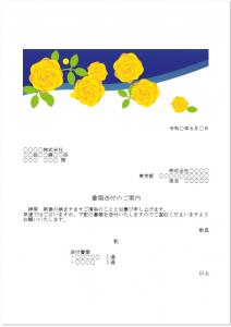 006-03