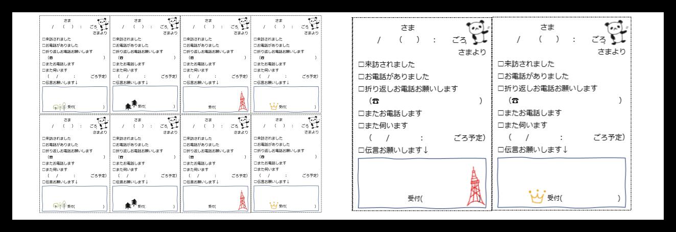 pdf 印刷 3分割