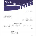 012-03