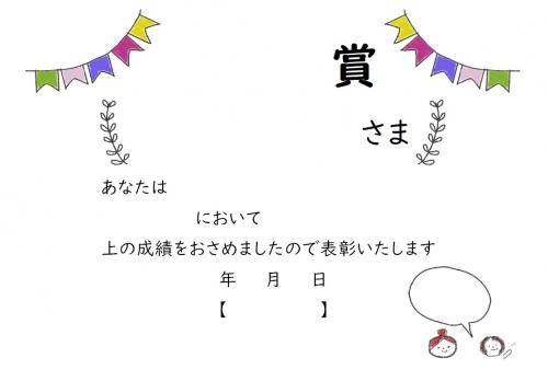 001-02-01