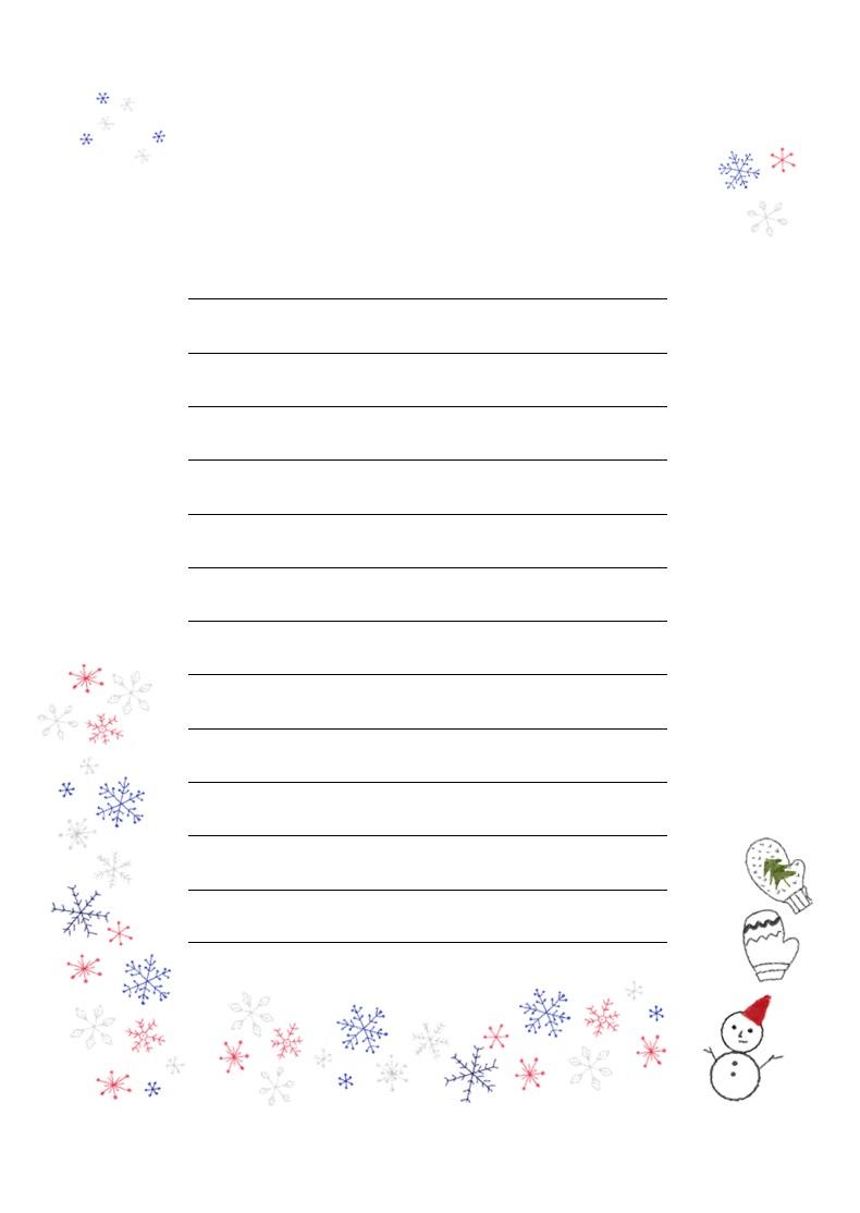 便箋「Excel・word・pdf・A4」おしゃれ!横書き入力できる