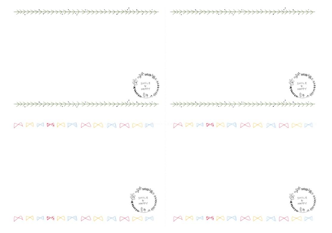 おしゃれ!ありがとうと感謝を伝えよう「Excel・word・pdf」のメッセージカード