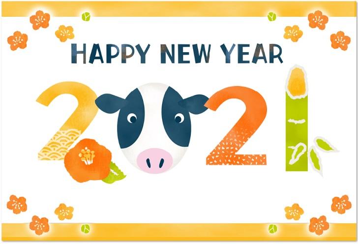 2021年用の年賀状のイラスト「0から顔の牛」テンプレート