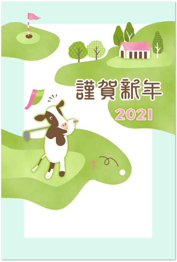 ゴルフと牛の年賀状テンプレート