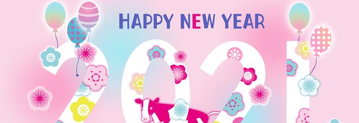 横型 かわいい 干支 花 年賀状 2021年 牛 テンプレート イラスト