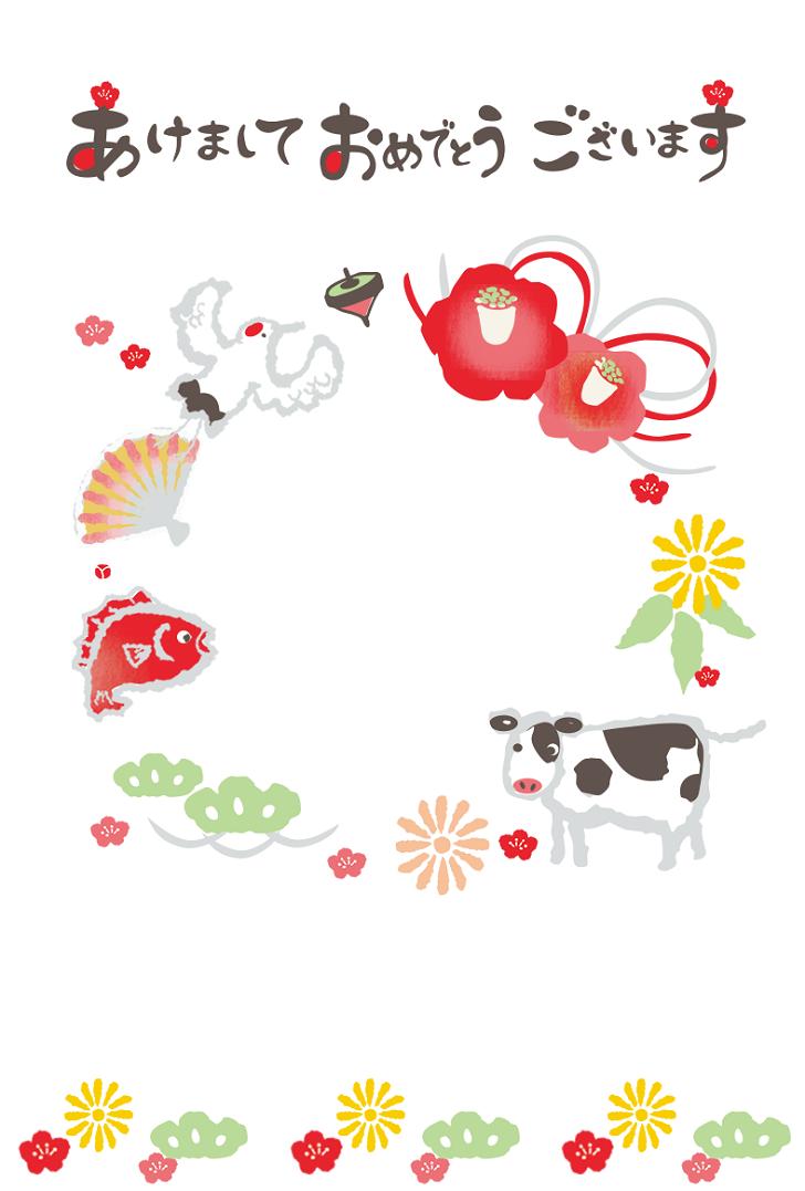 2021年の干支「丑」牛や縁起物やお正月のイラスト年賀状テンプレート