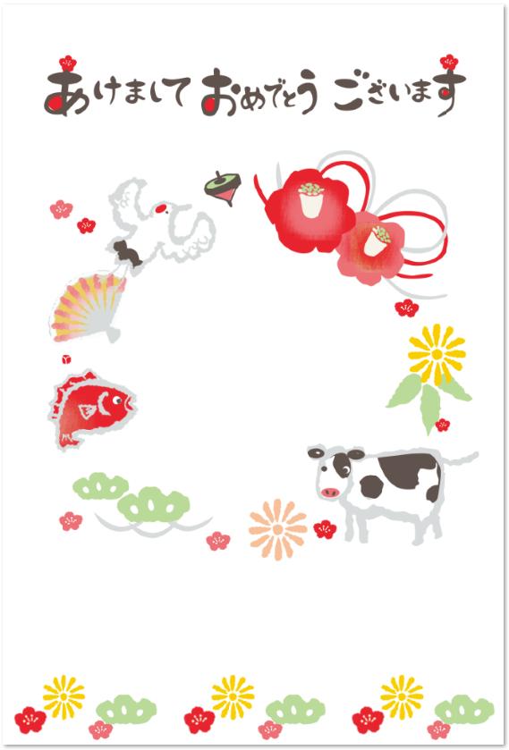 牛や縁起物やお正月のイラスト