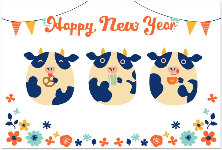 2021年干支の3匹の牛イラスト