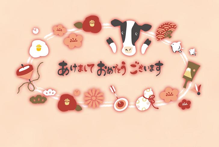 扇子や羽子板・コマのお正月イラスト&干支の牛の無料年賀状テンプレート