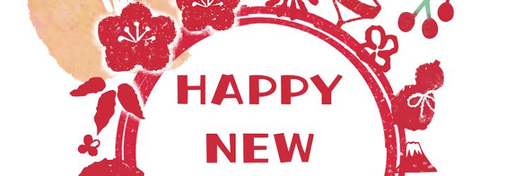 羽子板 鯛 扇子 松 梅の花 年賀状 2021年 牛 テンプレート イラスト