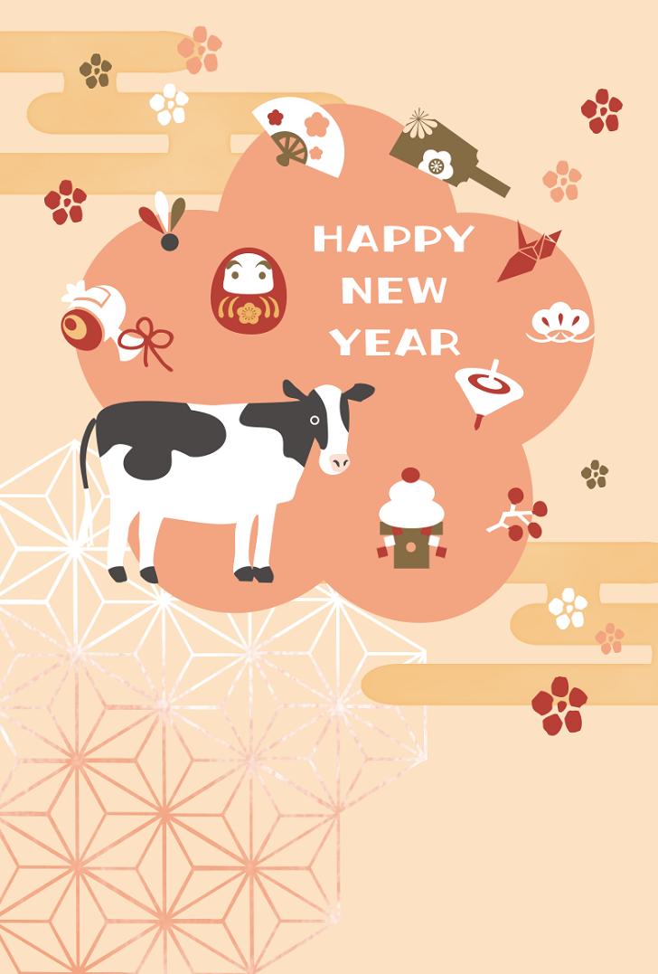 牛と梅模様の2021年の干支「丑」イラストの年賀状テンプレート素材