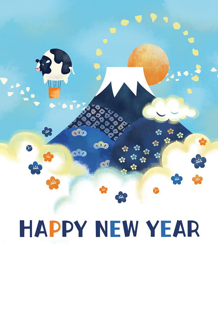 気球&富士山と干支の丑!2021年・年賀状の無料テンプレート