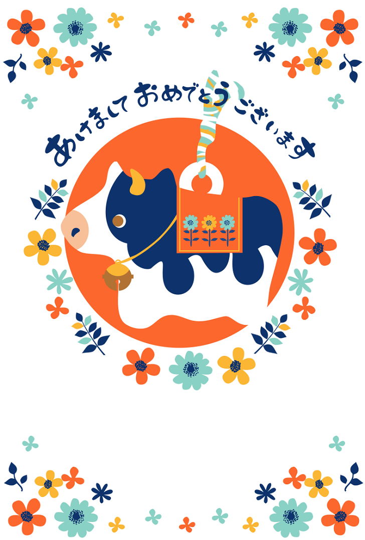JPG・PDF・透過PNG・2021年の牛イラストの丑土鈴の年賀状無料テンプレート