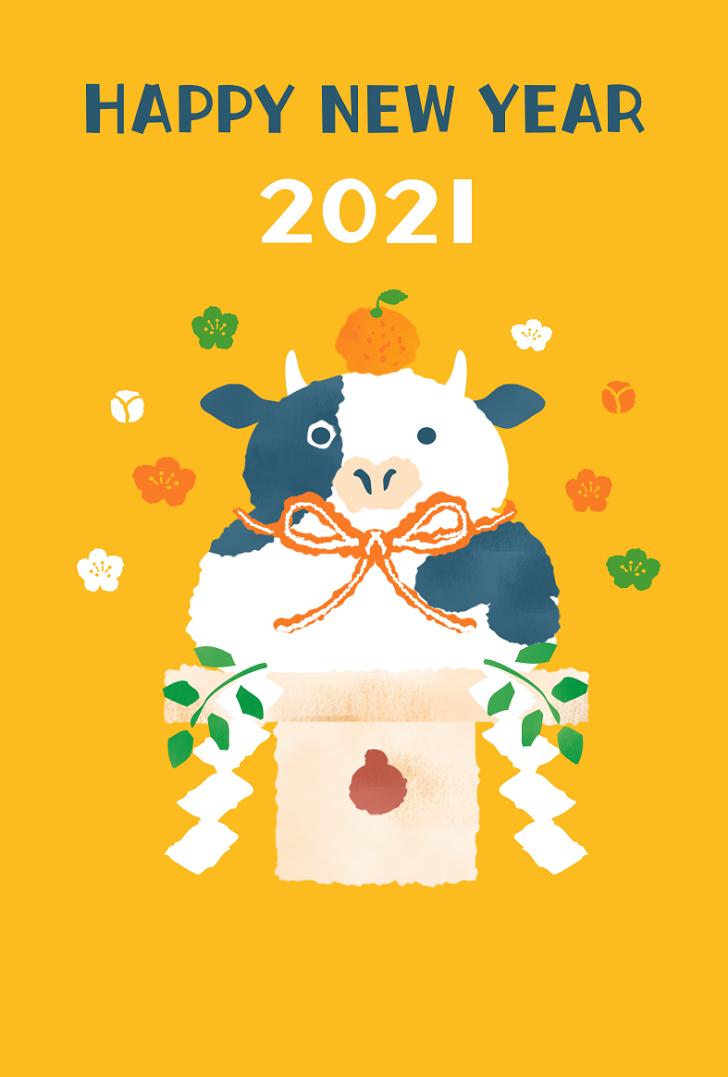 かわいい!2021年の干支の鏡餅牛イラスト無料テンプレート年賀状