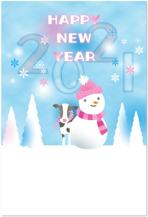 雪だるまと牛の年賀状テンプレート