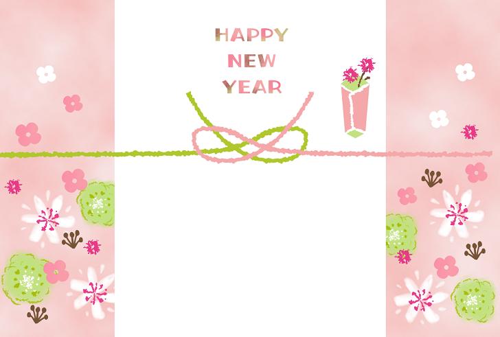 かわいい!のし紙&手書き風の2021年賀状テンプレート