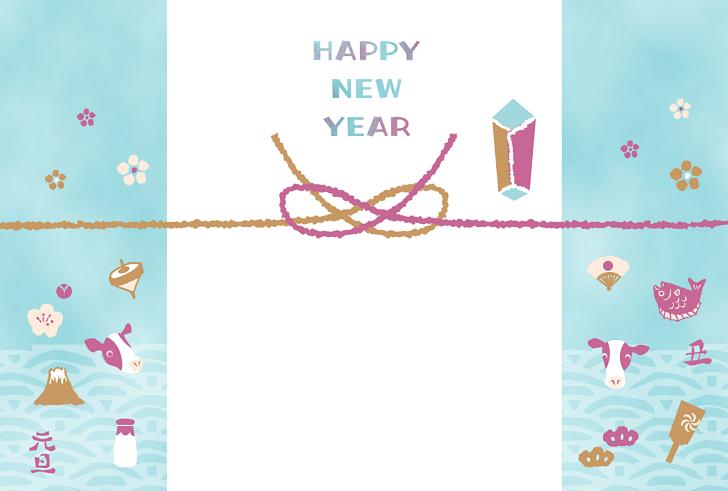 おしゃれ!のし紙(水引)2021年の年賀状の無料テンプレート