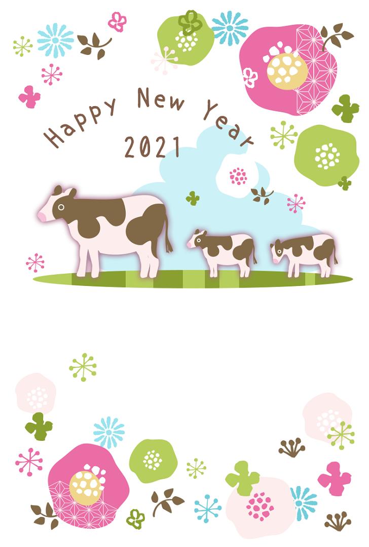 かわいい親牛&子牛のイラスト素材・年賀状の無料テンプレート