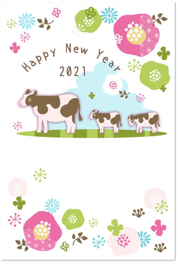 親子牛の年賀状イラスト素材