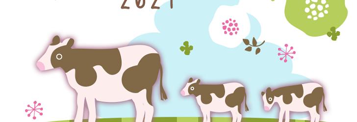 かわいい 親子 子牛 年賀状 2021年 牛 テンプレート イラスト