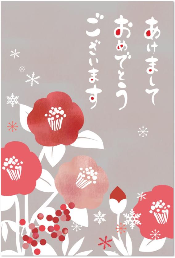 椿の花&雪の結晶の年賀状テンプレート