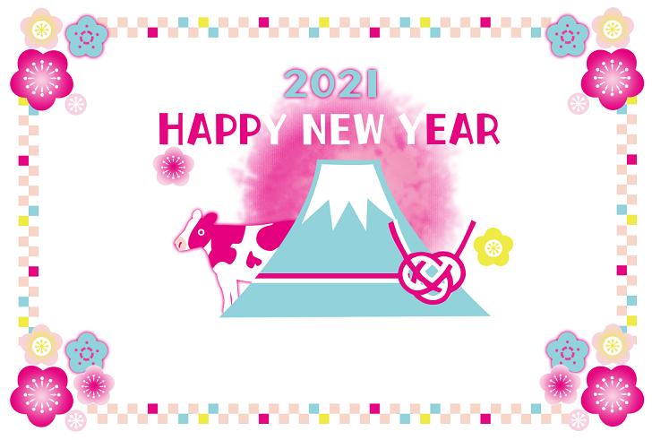 POPな富士山のイラストデザインと干支の年賀状テンプレート