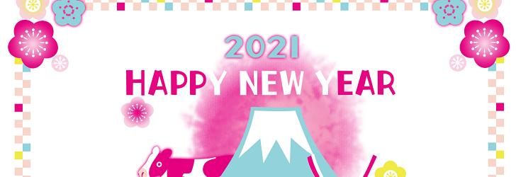 富士山 POP デザイン 年賀状 2021年 牛 テンプレート イラスト