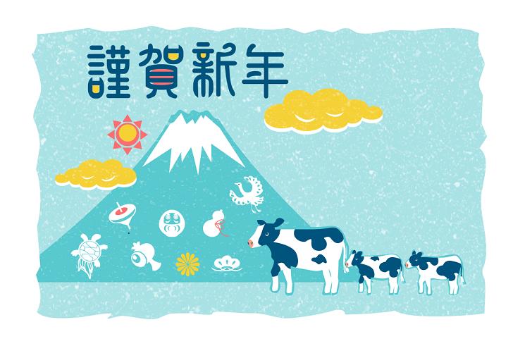 賀詞の謹賀新年の文字のフォント2021年の年賀状テンプレート