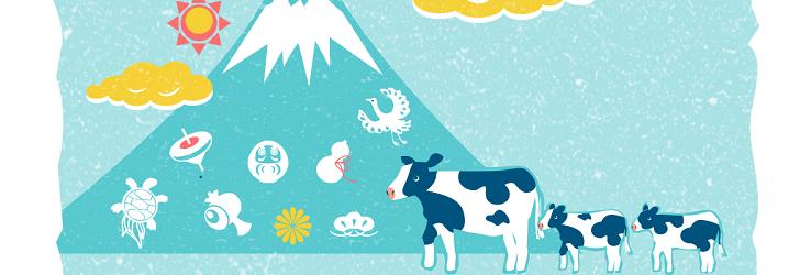 謹賀新年 文字 フォント 年賀状 2021年 牛 テンプレート イラスト