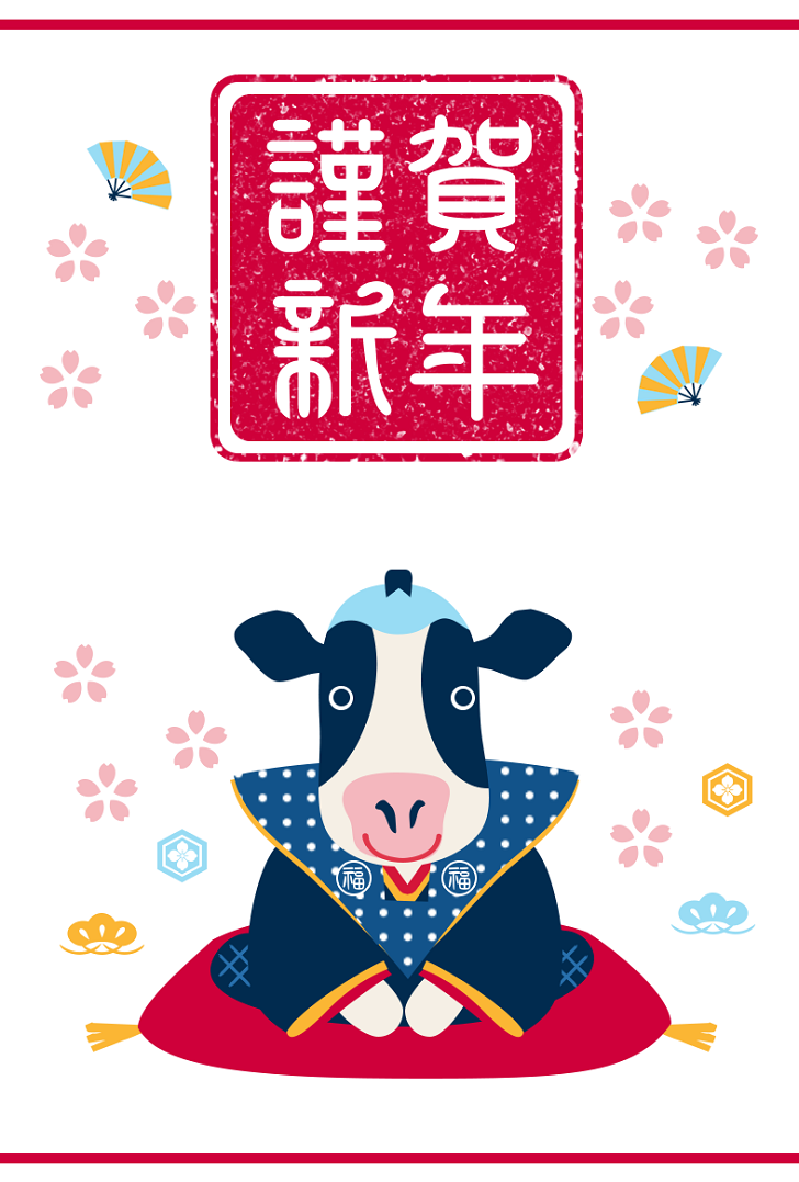 福助牛と判子風の謹賀新年のイラスト
