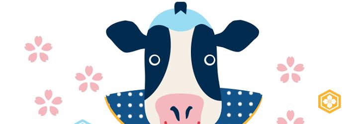 年賀状 2021年 牛 テンプレート イラスト