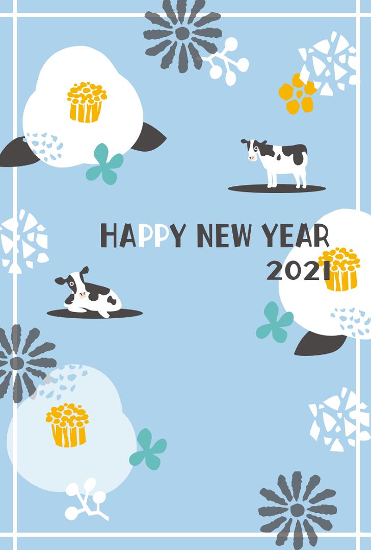ハガキサイズ印刷!2021年北欧風の年賀状テンプレート無料
