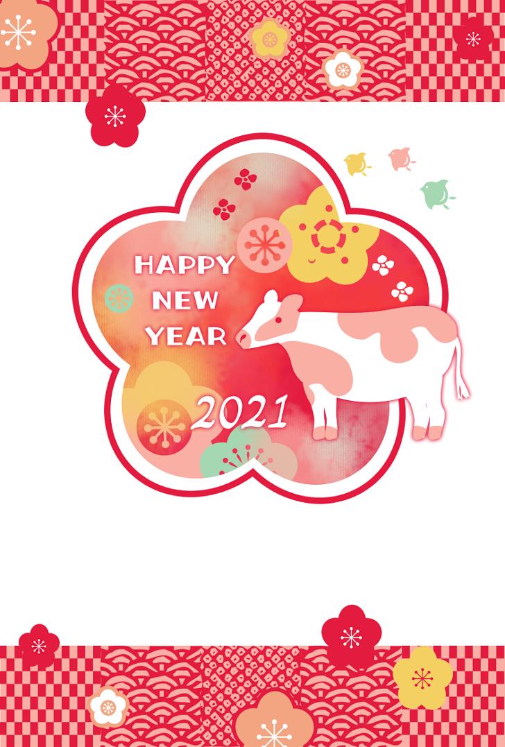 2021年の丑と和柄模様シンプルな年賀状テンプレート無料